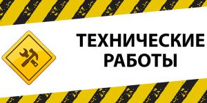 Портал таможни не доступен