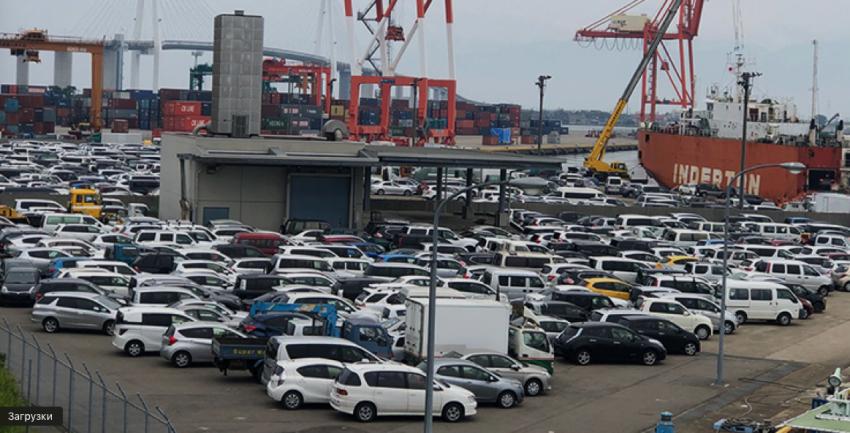 Особенности поставки в РФ из Японии авто с пробегом
