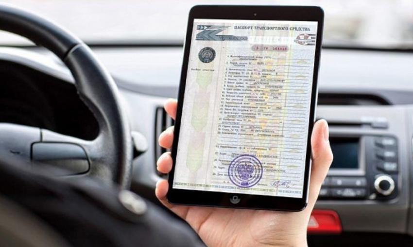 Как оформить электронный ПТС при ввозе авто из Японии