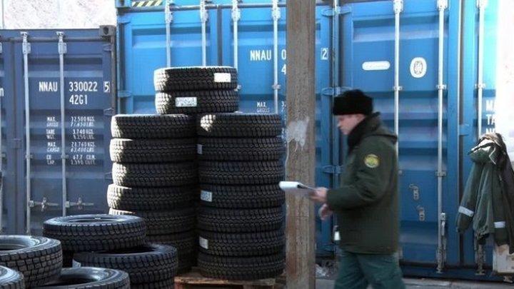 Закон о маркировке шин