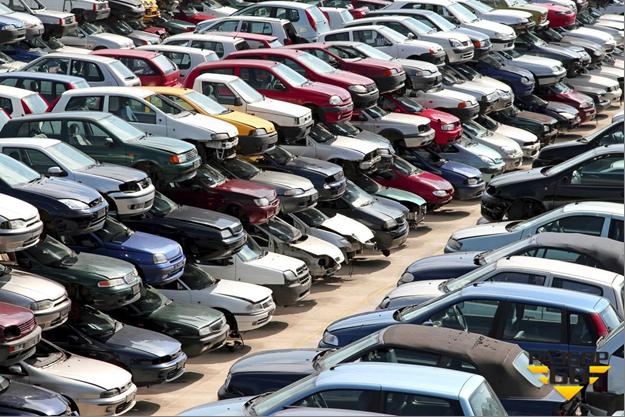 Утилизационный сбор на легковые автомобили