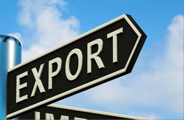 Торговые ограничения при экспорте